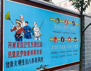 牟定县创卫文化墙为城乡美颜传递新风尚